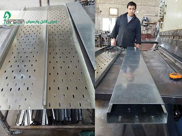 تولیدکننده انواع سینی کابل و کاور