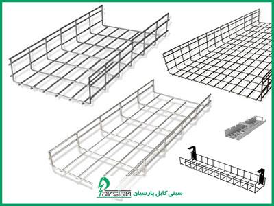 جایگزین سینی کابل